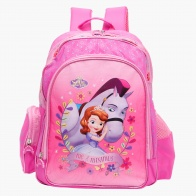 Sofia The First Print Backpack